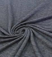 Двунитка футер трикотажное полотно(серый меланж)