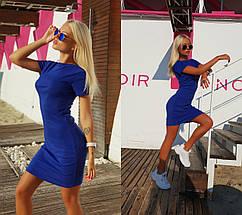 """Облегающее трикотажное мини-платье """"ДЖЕРСИ"""" с коротким рукавом (6 цветов), фото 3"""