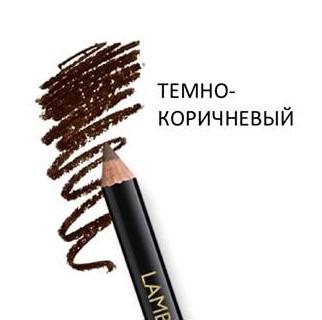 """Карандаш для бровей """"BROU PENSIL - темно-коричневый"""" Ламбре / Lambre"""