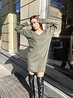 Модное женское платье свободное из ангоры V-образный вырез длинный рукав  цвет хаки