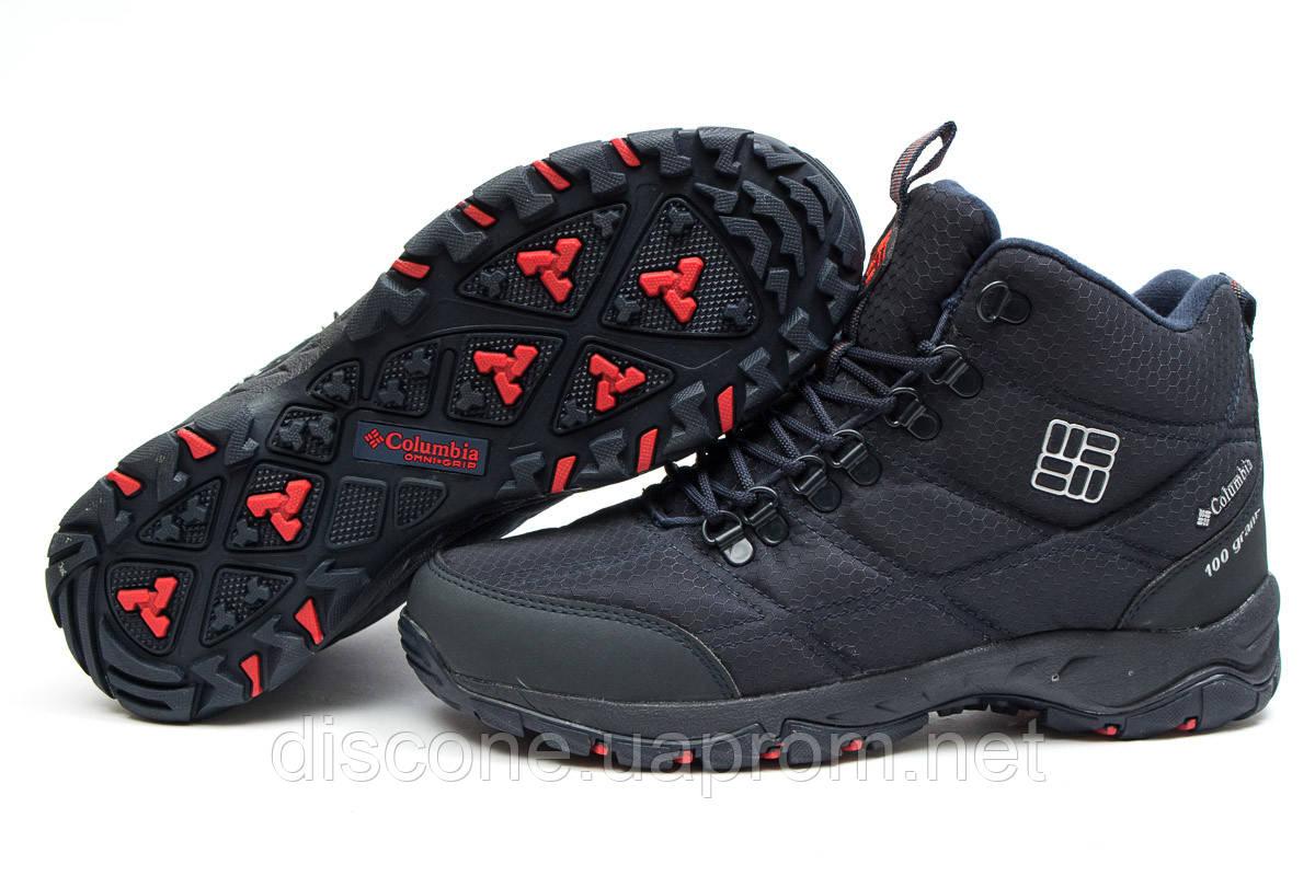 Зимние ботинки ►  Columbia Firecamp,  темно-синие (Код: 30122) ►(нет на складе) П Р О Д А Н О!