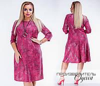 Стильное платье Батал Напыление, фото 1