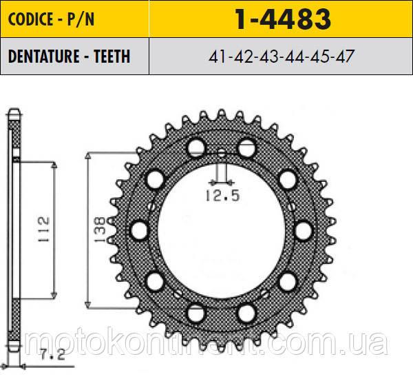 Мотозвезда SUNSTAR задняя цепь 525  на 45  зубьев  1-4483-45 HONDA CBF / YAMAHA R1 /HONDA VT 750/HONDA CB 600