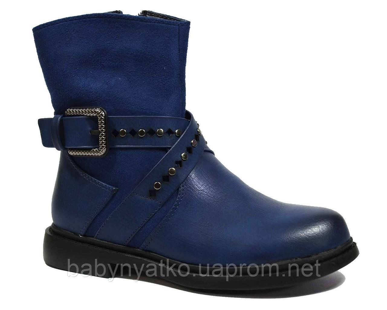 06551b655 Детские подростковые супер стильные демисезонные ботинки девочка р.32-37  утеплены флисом, застежка