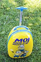 Дитяча валіза на 2 коліщатках Міньйони 22 літри