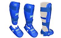 Защита для ног (голень+стопа) разбирающаяся PU EVERLAST  (р-р S-XL; синий)