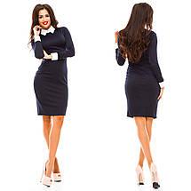 """Облегающее трикотажное миди-платье """"LOOM"""" с контрастным воротничком и манжетами (4 цвета), фото 3"""