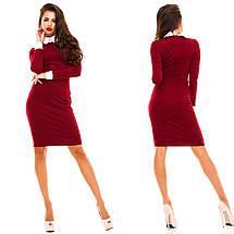 """Облегающее трикотажное миди-платье """"LOOM"""" с контрастным воротничком и манжетами (4 цвета), фото 2"""