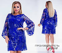 Красивое гипюровое платье батал Зара