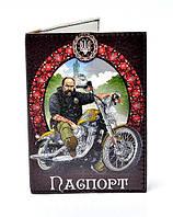 """Обложка на паспорт """"Тарас Шевченко"""", 137"""