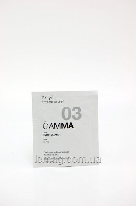 Erayba Professional GAMMA G03 Одноразовая салфетка для удаления краски, 1 шт.