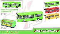Машинка металлическая Автобус (7780)