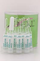 Kleral System Senjal Ampol Silk Двухфазные ампулы для восстановления волос, 10 x 8 мл
