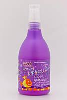 Estel Самая Красивая Спрей для волос детский легкое расчёсывание, 200 мл