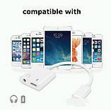 Перехідник адаптер i10 для Iphone з Lightning на аудіо 3,5 мм jack для навушників і зарядки БІЛИЙ SKU0000964, фото 2