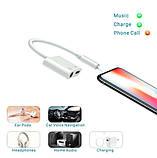 Перехідник адаптер i10 для Iphone з Lightning на аудіо 3,5 мм jack для навушників і зарядки БІЛИЙ SKU0000964, фото 10