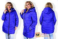 Демисезонная куртка больших размеров, синтепон 150, плащевка