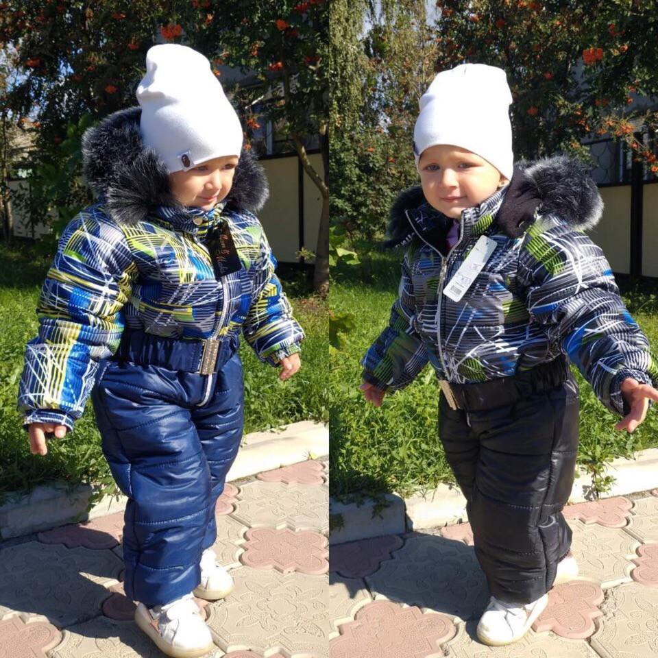 Комбинезон детский капюшон с мехом абстракция на флисе 80-98 см
