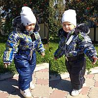 Комбинезон детский капюшон с мехом абстракция на флисе 80-98 см, фото 1