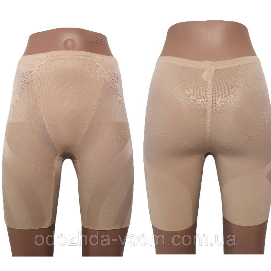 Утягивающие шорты не Больших размеров