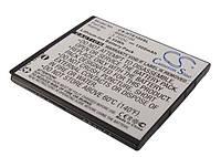 Аккумуляторная батарея CameronSino для смартфона HTC Desire 501/700, 1500mAh/7.77Wh, X-Longer