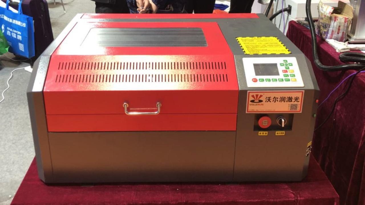 Гравер лазер 40х40 50 Вт. Лазерный станок CO2. Гравировальный аппарат с ЧПУ, фото 1