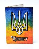 """Обложка на паспорт, материал экокожа, """"Тризуб"""""""