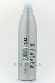 Personal Touch Perm 2 Средство для завивки окрашенных и повреждённых волос, 500 мл