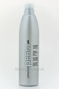 Personal Touch Perm 1 Средство для завивки нормальных волос, 500 мл