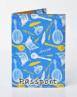 """Обложка на паспорт """"Бандура і Булава"""""""