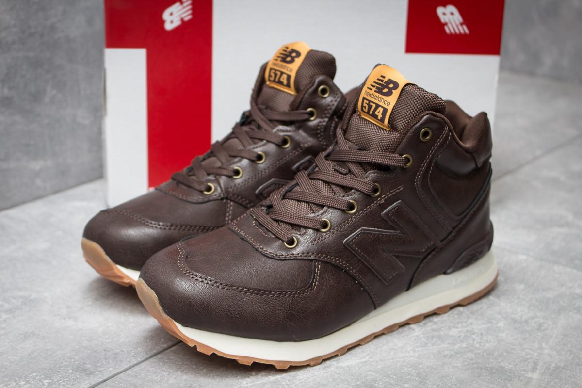 Зимние кроссовки на меху в стиле New Balance 574, коричневые (30132),  [  41 42 44 45 46  ]