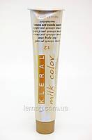 Kleral System Milk Color Безаммиачная крем-краска 5.8 - Светло-коричневый с медным оттенком, 100 мл
