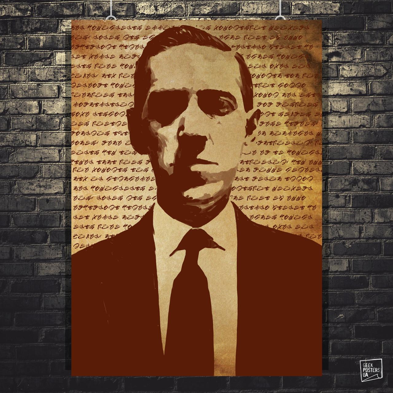 Постер Лавкрафт, Lovecraft. Размер 60x42см (A2). Глянцевая бумага
