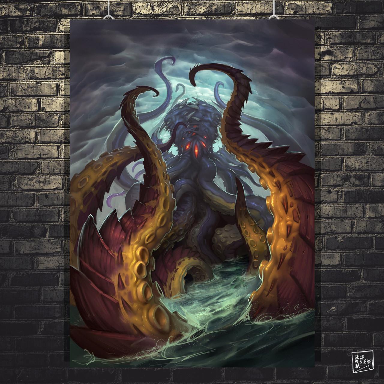 """Постер """"N'Zoth, древний бог"""", Лавкрафт, Lovecraft, Ктулху, Варкрафт. Размер 60x44см (A2). Глянцевая бумага"""