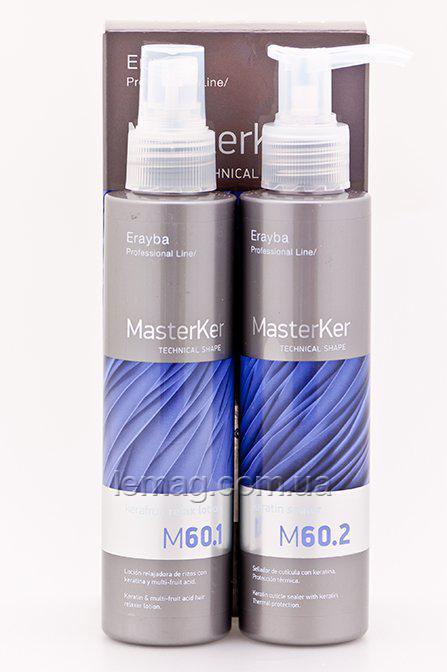 Erayba Professional MasterKer M60 Набор для выпрямления волос (чувствительные и поврежденные волосы)