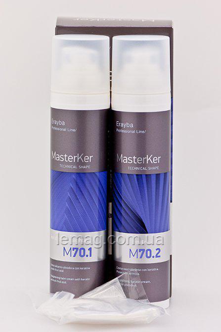 Erayba Professional MasterKer M70 Kerafruit Relaxer Набор для выпрямления волос (жесткие волосы)
