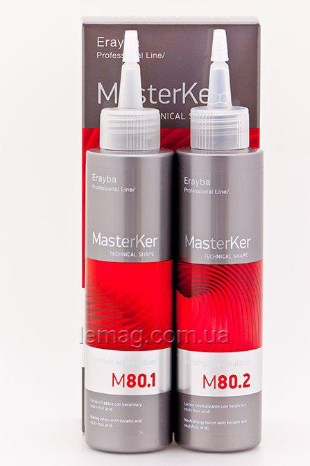 Erayba Professional MasterKer M80 Kerafruit Waver Sensitive Набор для создания мягких локонов