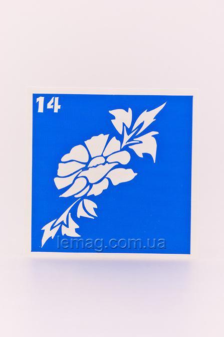Boni Kasel Трафарет для био тату 6x6 см - 014, 1 шт