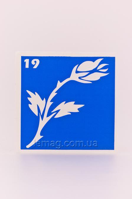 Boni Kasel Трафарет для био тату 6x6 см - 019, 1 шт