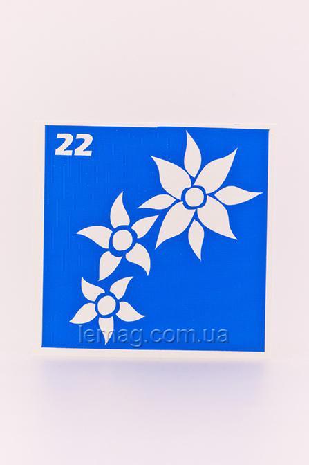 Boni Kasel Трафарет для био тату 6x6 см - 022, 1 шт