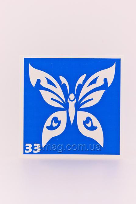 Boni Kasel Трафарет для био тату 6x6 см - 033, 1 шт