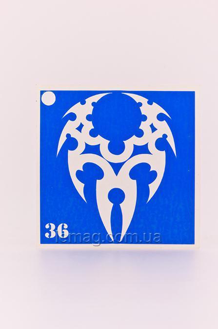 Boni Kasel Трафарет для био тату 6x6 см - 036, 1 шт