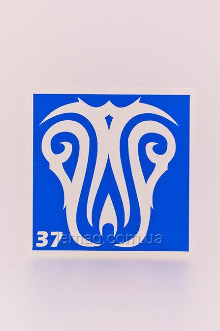 Boni Kasel Трафарет для био тату 6x6 см - 037, 1 шт