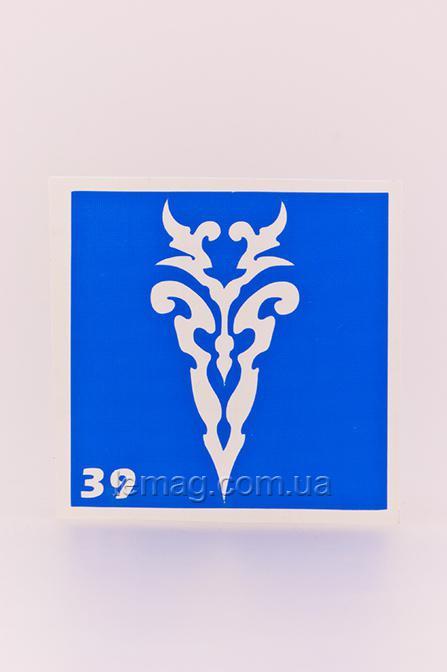 Boni Kasel Трафарет для био тату 6x6 см - 039, 1 шт