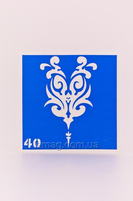 Boni Kasel Трафарет для био тату 6x6 см - 040, 1 шт