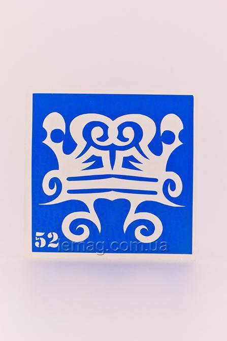 Boni Kasel Трафарет для био тату 6x6 см - 052, 1 шт