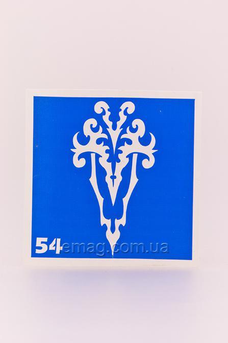 Boni Kasel Трафарет для био тату 6x6 см - 054, 1 шт