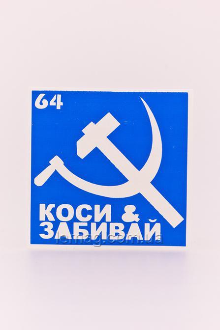 Boni Kasel Трафарет для био тату 6x6 см - 064, 1 шт