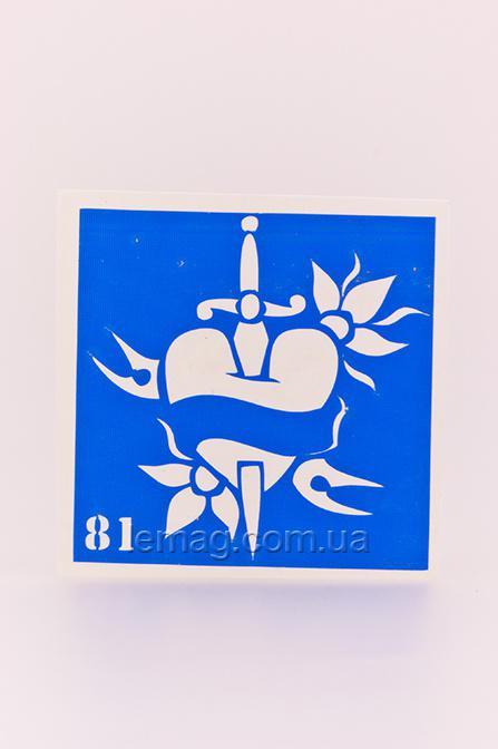 Boni Kasel Трафарет для био тату 6x6 см - 081, 1 шт