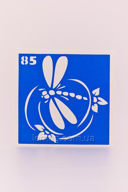 Boni Kasel Трафарет для био тату 6x6 см - 085, 1 шт